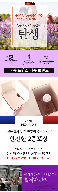 perfume-12.jpg